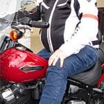 New Harley